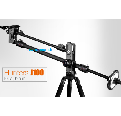 کیت-پوروجیپ-کربن-E-IMAGE-Fluid-Jib-arm--tripod---dolly